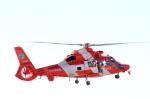 non-nonさんが、浜松基地で撮影した浜松市消防航空隊 AS365N3 Dauphin 2の航空フォト(写真)