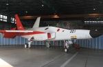 岐阜基地 - Gifu Airbase [RJNG]で撮影された防衛装備庁 - Acquisition, Technology & Logistics Agency (ATLA)の航空機写真