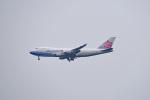 tsubasa0624さんが、成田国際空港で撮影したチャイナエアライン 747-409F/SCDの航空フォト(写真)