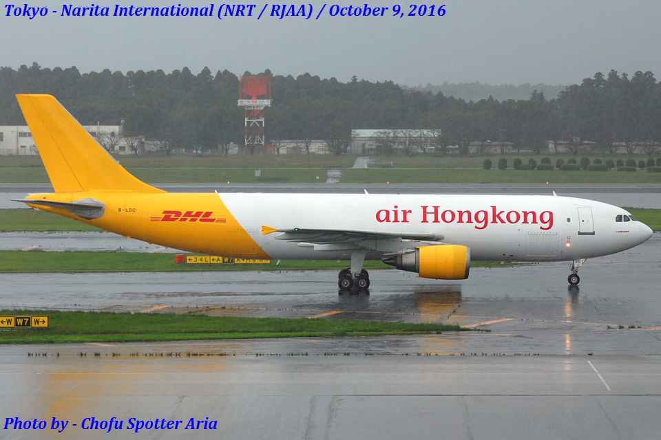 Chofu Spotter Ariaさんのエアー・ホンコン Airbus A300-600 (B-LDC) 航空フォト