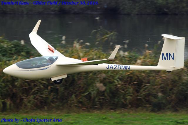 Chofu Spotter Ariaさんが、読売加須滑空場で撮影した日本個人所有 ASW 28の航空フォト(飛行機 写真・画像)