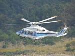 おっつんさんが、能登空港で撮影した海上保安庁 AW139の航空フォト(写真)