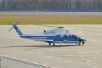 E-75さんが、函館空港で撮影した海上保安庁 S-76Cの航空フォト(写真)