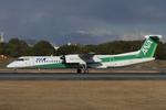 Scotchさんが、伊丹空港で撮影したANAウイングス DHC-8-402Q Dash 8の航空フォト(飛行機 写真・画像)