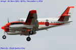 Chofu Spotter Ariaさんが、厚木飛行場で撮影した海上自衛隊 TC-90 King Air (C90)の航空フォト(写真)