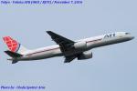 Chofu Spotter Ariaさんが、横田基地で撮影したエア・トランスポート・インターナショナル 757-2G5(SF)の航空フォト(飛行機 写真・画像)