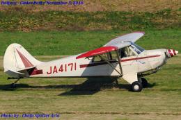 Chofu Spotter Ariaさんが、板倉滑空場で撮影した日本グライダークラブ A-1 Huskyの航空フォト(写真)