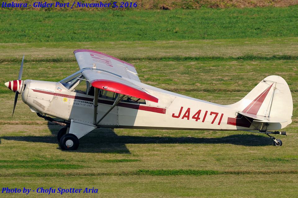 Chofu Spotter Ariaさんの日本グライダークラブ Christen A-1 Husky (JA4171) 航空フォト