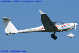 Chofu Spotter Ariaさんが、読売加須滑空場で撮影した日本個人所有 HK36TTC Super Dimonaの航空フォト(飛行機 写真・画像)