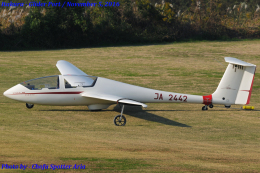 Chofu Spotter Ariaさんが、板倉滑空場で撮影した日本グライダークラブ G103C Twin III Acroの航空フォト(写真)