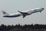 SKYLINEさんが、成田国際空港で撮影した中国東方航空 A330-343Xの航空フォト(写真)