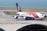 香港国際空港 - Hong Kong International Airport [HKG/VHHH]で撮影されたシンガポール航空 - Singapore Airlines [SQ/SIA]の航空機写真