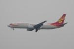 かずまっくすさんが、北京首都国際空港で撮影した大新華航空 737-84Pの航空フォト(写真)