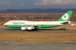 北の熊さんが、新千歳空港で撮影したエバー航空 747-45Eの航空フォト(飛行機 写真・画像)