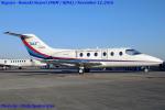 Chofu Spotter Ariaさんが、名古屋飛行場で撮影したダイヤモンド・エア・サービス MU-300の航空フォト(飛行機 写真・画像)
