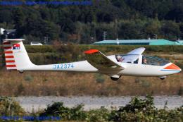 Chofu Spotter Ariaさんが、浜北滑空場で撮影した日本個人所有 G103A Twin II Acroの航空フォト(写真)