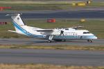セブンさんが、羽田空港で撮影した海上保安庁 DHC-8-315Q MPAの航空フォト(飛行機 写真・画像)