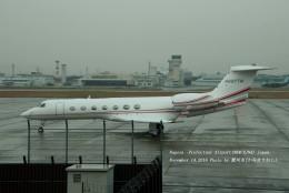かみきりむしさんが、名古屋飛行場で撮影したTOYOTA MORTERS C-37B Gulfstream G550 (G-V-SP)の航空フォト(写真)