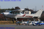 Chofu Spotter Ariaさんが、調布飛行場で撮影した新中央航空 172P Skyhawkの航空フォト(写真)