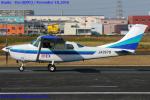 Chofu Spotter Ariaさんが、八尾空港で撮影したアイベックスアビエイション TU206G Turbo Stationair 6の航空フォト(飛行機 写真・画像)