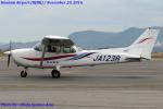 Chofu Spotter Ariaさんが、岡南飛行場で撮影した岡山航空 172R Skyhawk IIの航空フォト(飛行機 写真・画像)