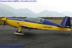 Chofu Spotter Ariaさんが、岡南飛行場で撮影したWPコンペティション・アエロバティック・チーム EA-300Lの航空フォト(飛行機 写真・画像)