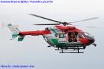 Chofu Spotter Ariaさんが、岡南飛行場で撮影した岡山市消防航空隊 BK117C-2の航空フォト(飛行機 写真・画像)