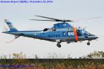 Chofu Spotter Ariaさんが、岡南飛行場で撮影した岡山県警察 A109E Powerの航空フォト(飛行機 写真・画像)