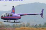 Chofu Spotter Ariaさんが、岡南飛行場で撮影した日本個人所有 R44 Raven IIの航空フォト(写真)
