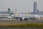 LEGACY-747さんが、成田国際空港で撮影したエバー航空 A330-203の航空フォト(写真)