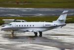 あしゅーさんが、福岡空港で撮影したアメリカ企業所有 Gulfstream G200の航空フォト(飛行機 写真・画像)