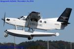 Chofu Spotter Ariaさんが、龍ケ崎飛行場で撮影したせとうちSEAPLANES Kodiak 100の航空フォト(写真)