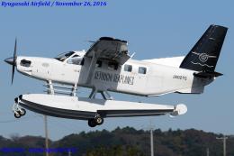 Chofu Spotter Ariaさんが、龍ケ崎飛行場で撮影したせとうちSEAPLANES Kodiak 100の航空フォト(飛行機 写真・画像)