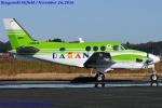 Chofu Spotter Ariaさんが、龍ケ崎飛行場で撮影した日本個人所有 C90A King Airの航空フォト(写真)