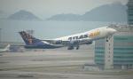 keikei123さんが、香港国際空港で撮影したアトラス航空 747-47UF/SCDの航空フォト(写真)