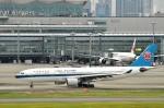 Dojalanaさんが、羽田空港で撮影した中国南方航空 A330-223の航空フォト(写真)