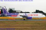 Chofu Spotter Ariaさんが、成田国際空港で撮影した香港エクスプレス A320-232の航空フォト(飛行機 写真・画像)