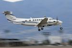 松本空港 - Matsumoto Airport [MMJ/RJAF]で撮影されたセイコーエプソン - Seiko Epsonの航空機写真