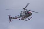 NOTE00さんが、青森空港で撮影した中日本航空 AS350B Ecureuilの航空フォト(飛行機 写真・画像)