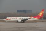 KKiSMさんが、北京首都国際空港で撮影した大新華航空 737-84Pの航空フォト(写真)