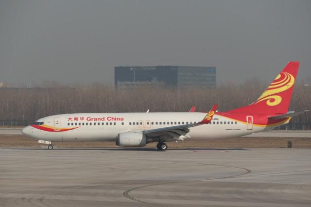 大新華航空 Boeing 737-800 B-54...