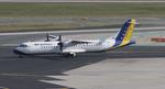 matsuさんが、フランクフルト国際空港で撮影したBHエアラインズ ATR-72-212の航空フォト(写真)