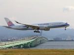 関西国際空港 - Kansai International Airport [KIX/RJBB]で撮影されたチャイナエアライン - China Airlines [CI/CAL]の航空機写真