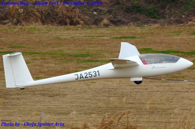 Chofu Spotter Ariaさんが、読売加須滑空場で撮影した学生航空連盟 Discus bの航空フォト(飛行機 写真・画像)