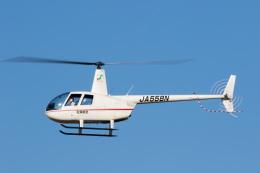 SGさんが、佐賀空港で撮影したエス・ジー・シー佐賀航空 R44 Ravenの航空フォト(飛行機 写真・画像)