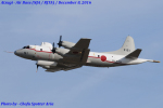 Chofu Spotter Ariaさんが、厚木飛行場で撮影した海上自衛隊 UP-3Cの航空フォト(写真)