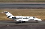 tabi0329さんが、福岡空港で撮影した安藤商会 525A Citation CJ2の航空フォト(写真)