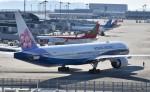 JAA DC-8さんが、関西国際空港で撮影したチャイナエアライン 777-309/ERの航空フォト(飛行機 写真・画像)