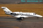 いおりさんが、福岡空港で撮影した安藤商会 525A Citation CJ2の航空フォト(写真)