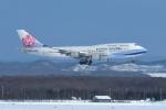 Gouei Changeさんが、新千歳空港で撮影したチャイナエアライン 747-409の航空フォト(写真)
